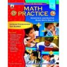 Math practice grades 1-2