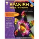 Spanish middle-high school